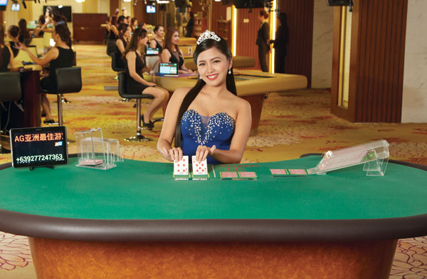 Playing Slots Games Online